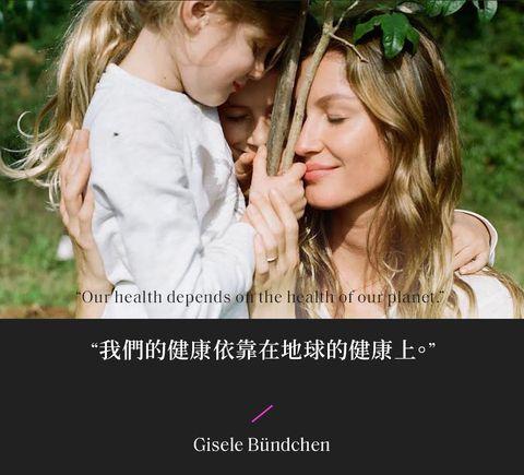 吉賽兒邦臣與子女一同種樹給愛護地球