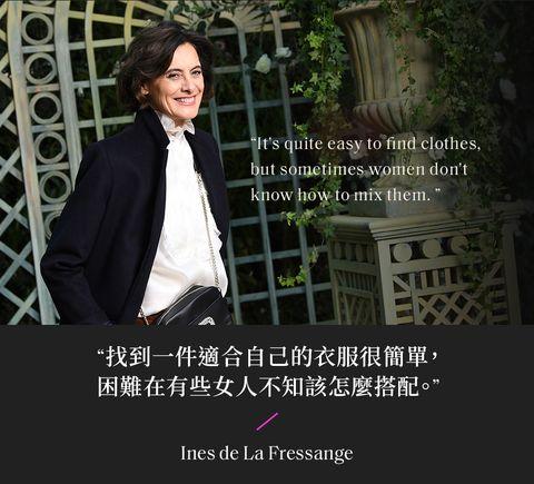 ines de la fressange 穿著黑色西裝高領白襯衫出席活動