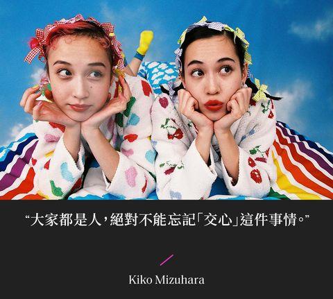 水原希子和妹妹水源佑果一同拍攝個人品牌「ok」形象照