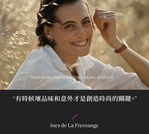 ines de la fressange穿著白襯衫於麥田圈中