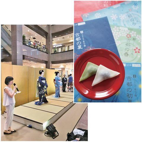 定番商品、あん入り生八ッ橋「聖」と、京都の文化を広める活動をする鈴鹿可奈子さん