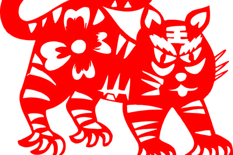 year of the tiger paper cut art