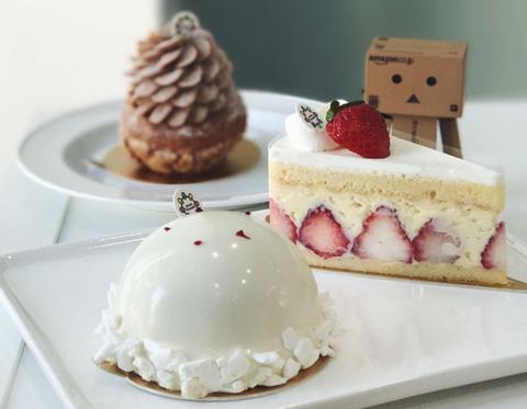 Food, Cuisine, Dish, Dessert, Frozen dessert, Semifreddo, Pâtisserie, Sweetness, Meringue, Baked goods,