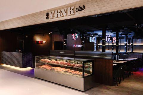 YKNK club