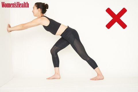 Clothing, Tights, Leg, Waist, Joint, Sportswear, Shoulder, Thigh, Leggings, Arm,