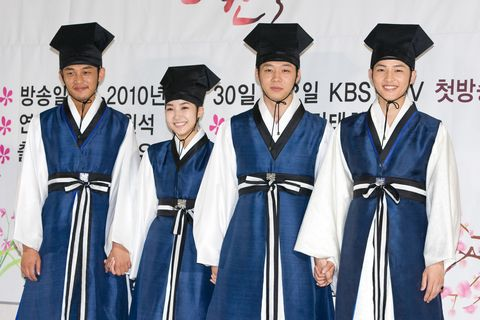 kbs2 drama 'sung kyun kwan scandal' press conference