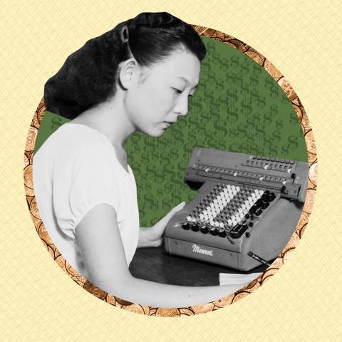 Typewriter, Office equipment, Office supplies, Typing, Games,