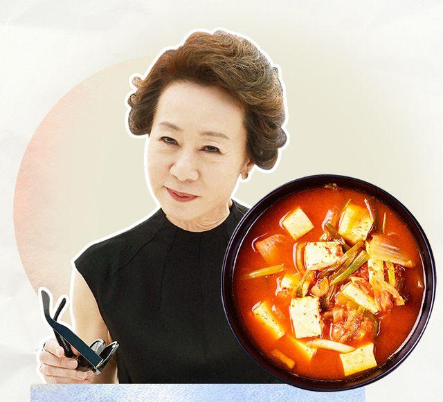 yuh jung youn minari kimchi jjigae