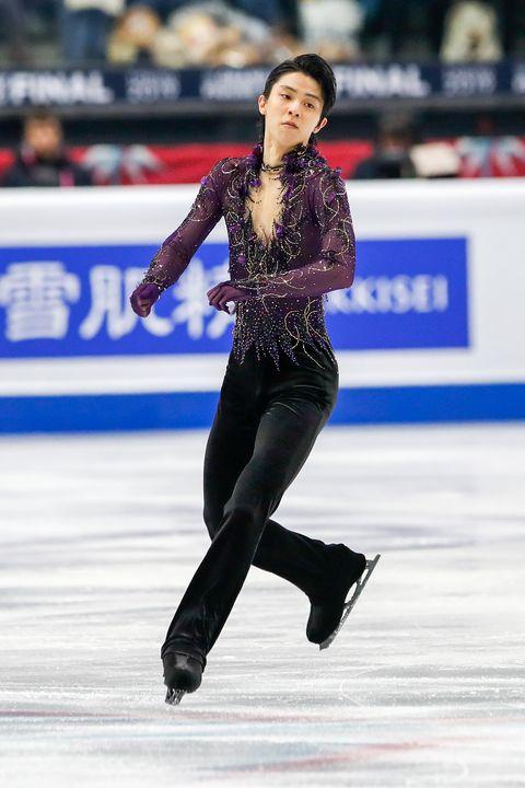 ISU Grand Prix Of Figure Skating Final: Men - Free Program