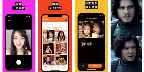 Zao Deepfake App Privacy Risks Is Zao Safe To Use
