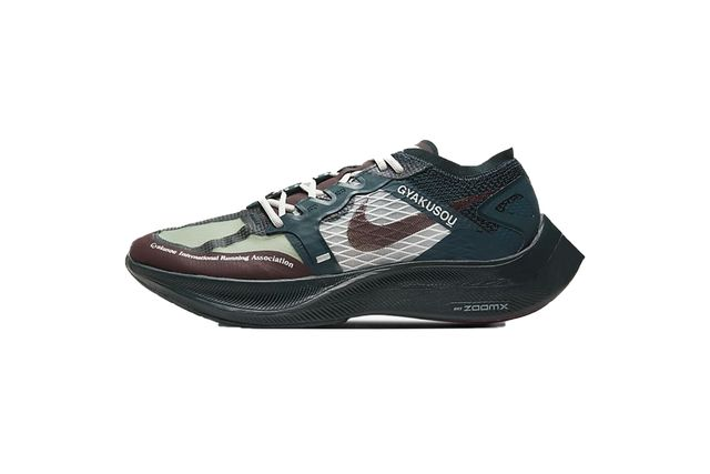 las zapatillas de running nike zoomx vaporfly next x gyakusou