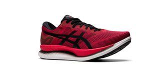 zapatillas, running, asics, glideride, mejorar, rendimiento, carreras, largas, distancias