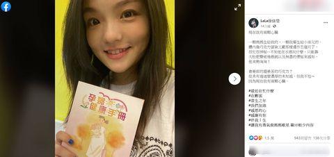 facebook徐佳瑩
