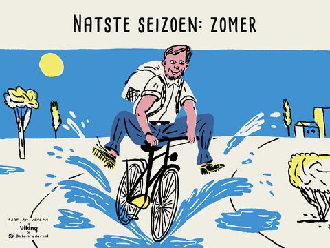 Cartoon, Cycling, Organ, Recreation, Parallel, Line, Illustration, Adaptation, Vehicle, Bicycle,