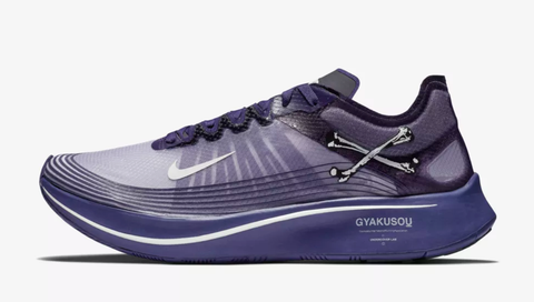 Footwear, Outdoor shoe, Violet, Shoe, Purple, White, Walking shoe, Sneakers, Basketball shoe, Running shoe,