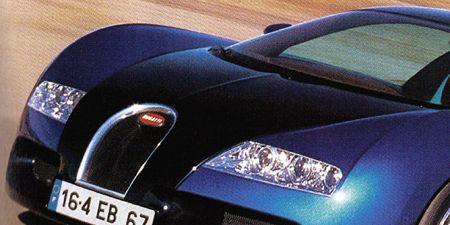 Motor vehicle, Automotive design, Blue, Vehicle, Automotive exterior, Headlamp, Automotive lighting, Car, Hood, Automotive mirror,