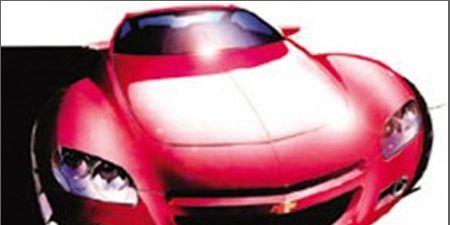 Motor vehicle, Mode of transport, Automotive design, Automotive lighting, Hood, Red, Car, Automotive exterior, Concept car, Grille,