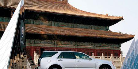 Tire, Wheel, Automotive tire, Transport, Architecture, Chinese architecture, Vehicle, Land vehicle, Property, Alloy wheel,