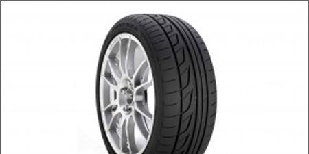 Tire, Automotive tire, Product, Rim, Automotive wheel system, Synthetic rubber, Tread, Carbon, Light, Black,
