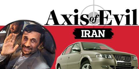 Tire, Motor vehicle, Wheel, Automotive design, Vehicle, Land vehicle, Headlamp, Automotive parking light, Grille, Car,