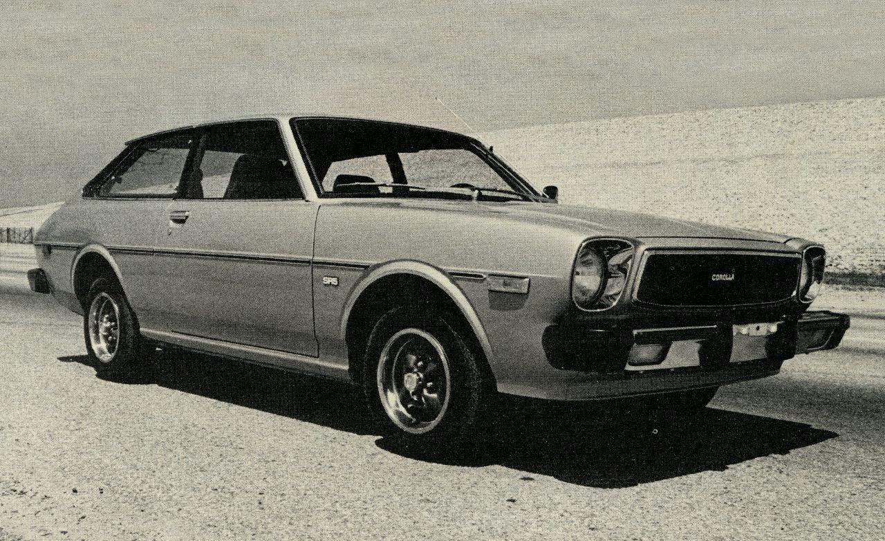Kelebihan Toyota Corolla 1976 Perbandingan Harga