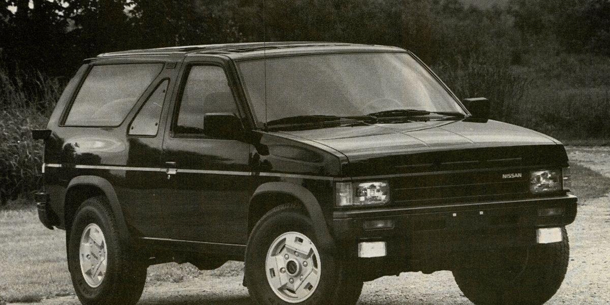 1989 nissan pathfinder se 1989 nissan pathfinder se