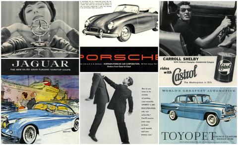 1950s car ads