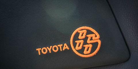 Text, Font, Logo, Orange, Symbol, Trademark, Graphics, Label,