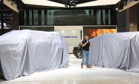 Product, Automotive design, Luxury vehicle, Textile, Bed sheet, Car, Furniture, Auto show, Linens, Compact car,