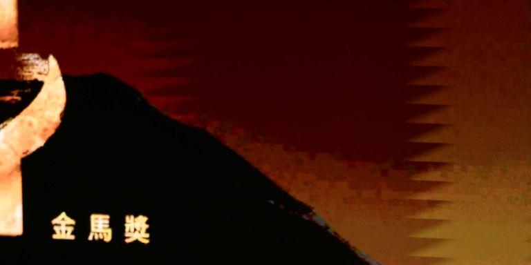 【金馬56】《下半場》范少勳拿下最佳新演員!朱軒洋激動熱吻:「我是他的幸運物!」