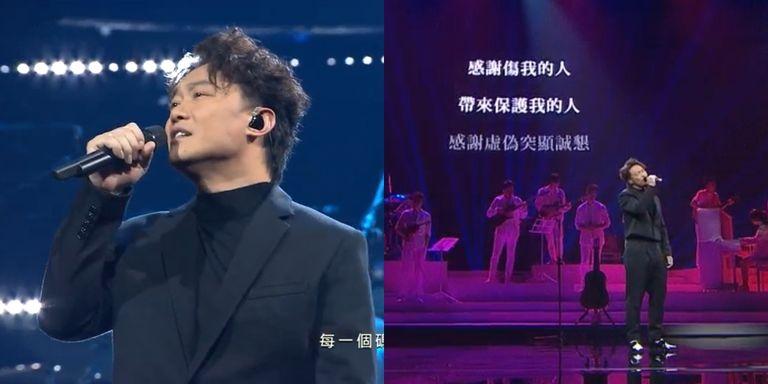 【金曲30】E神「陳奕迅」開場表演就帶來5大經典神曲!五月天〈頑固〉、阿蜜特〈黑吃黑〉網讚:史上最強