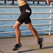 amazon baleaf yoga shorts review