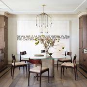 dining room bradley stephens upper east side apartment