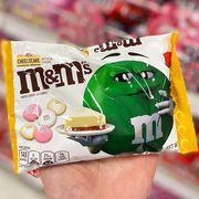 mars, incorporated mm's white chocolate cheesecake valentine's day candy