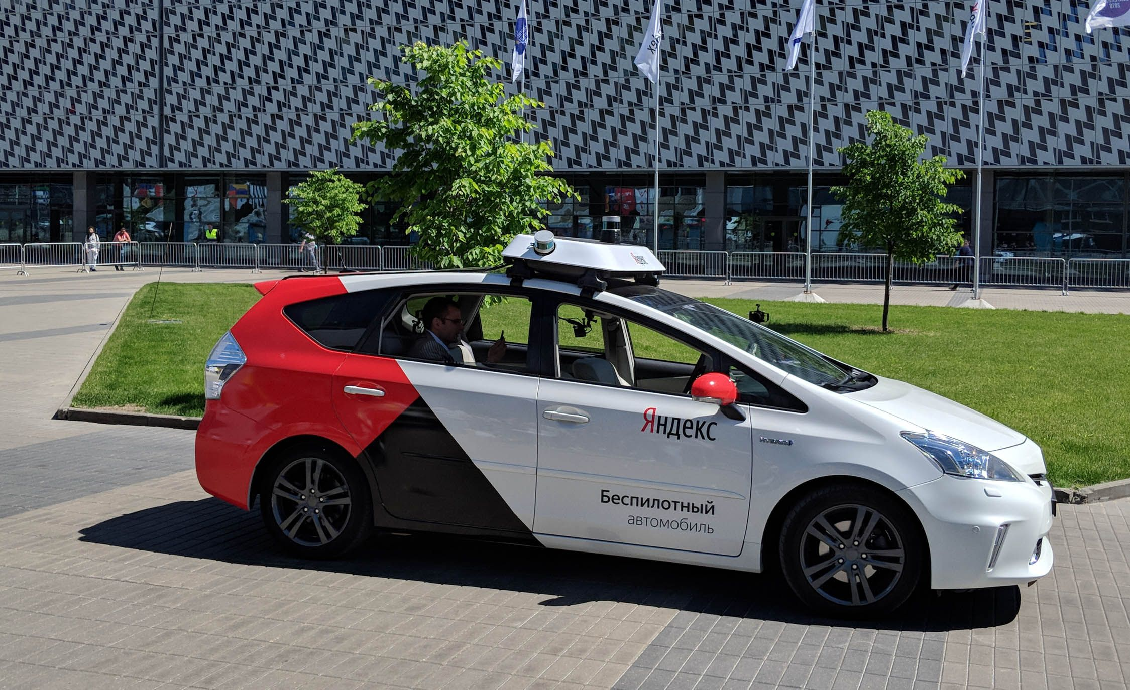 Image result for yandex self driving car