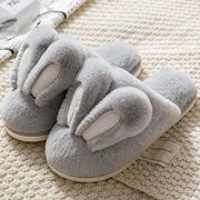 wooden board and grey bunny slippers