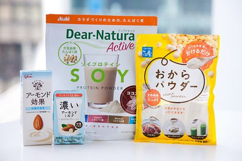 Product, Ipoh white coffee, Plant milk, Drink, Soy milk, Brand,