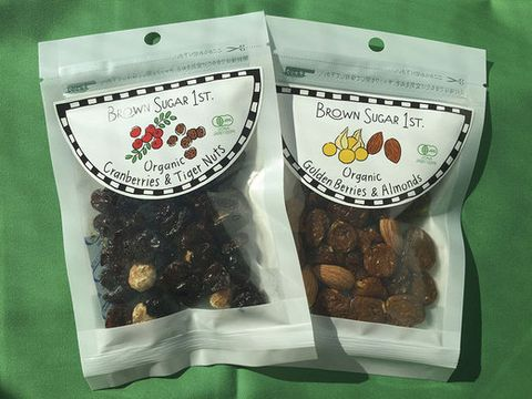 Food, Ingredient, Logo, Produce, Sweetness, Confectionery, Candy, Label, Fruit, Superfood,