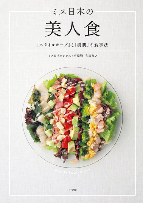 Cuisine, Food, Produce, Ingredient, Recipe, Food group, Dish, Vegetable, Corn kernels, Salad,