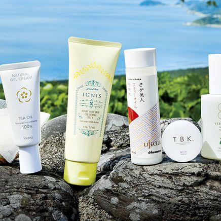 Product, Beauty, Skin care, Botany, Material property, Cream, Lotion, Plant, Cosmetics, Fluid,