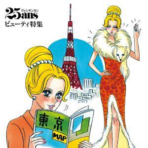Finger, Line, Cartoon, Headgear, Illustration, Fiction, Fictional character, Animation, Publication, Thumb,