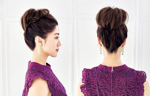 Hair, Hairstyle, Neck, Bun, Purple, Long hair, Chignon, Black hair, Brown hair, Ponytail,