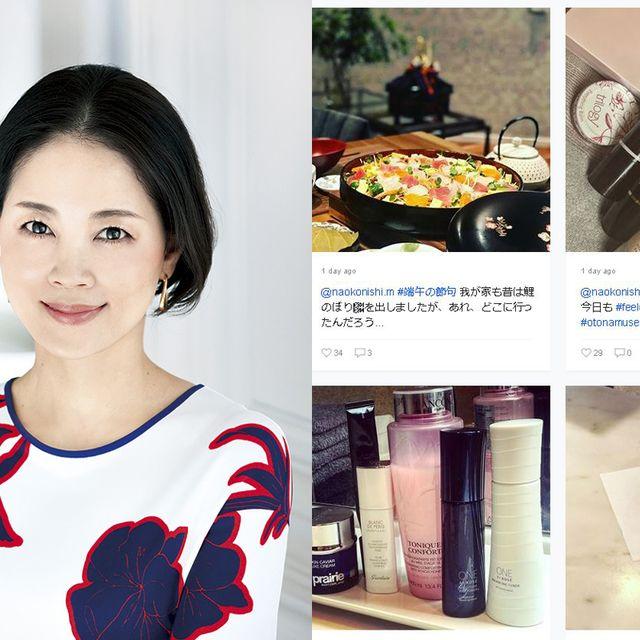 Beauty, Skin, Lip, Material property, Neck, Black hair, Fashion accessory, Ear, Style, Cuisine,