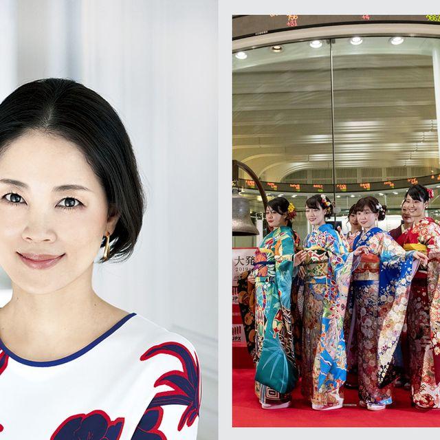 Hair, Hairstyle, Kimono, Smile, Costume, Child,