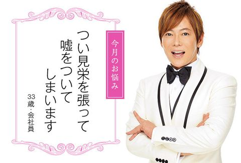 Collar, Sleeve, Formal wear, Jaw, Magenta, Scarf, Brown hair, Bow tie, Hair coloring, White-collar worker,