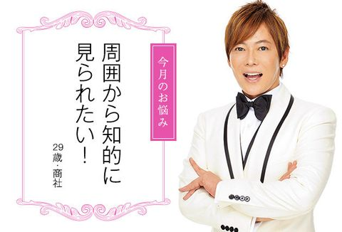 Collar, Sleeve, Formal wear, Jaw, Scarf, Brown hair, Poster, Bow tie, Hair coloring, White-collar worker,