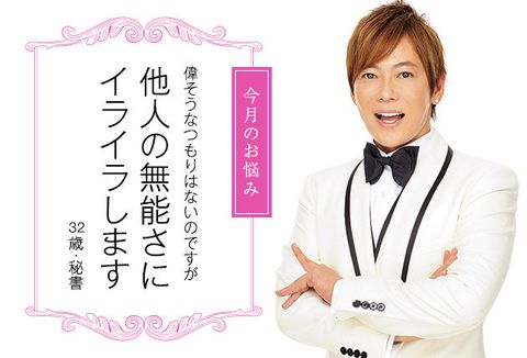 Collar, Sleeve, Chin, Formal wear, Jaw, Magenta, Scarf, Bow tie, Hair coloring, Brown hair,