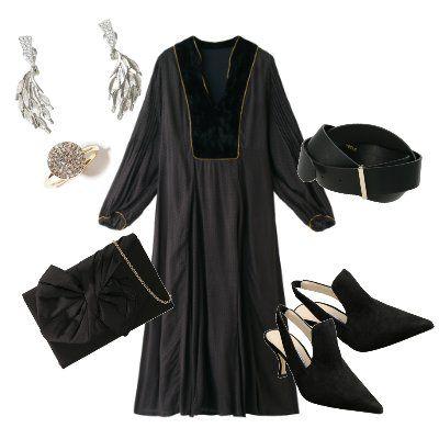 Clothing, Black, Sleeve, Outerwear, Dress, Robe, Little black dress, Academic dress, Abaya,