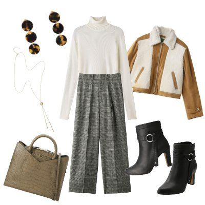 Clothing, White, Brown, Footwear, Fashion, Outerwear, Shoe, Trousers, Beige, Sleeve,