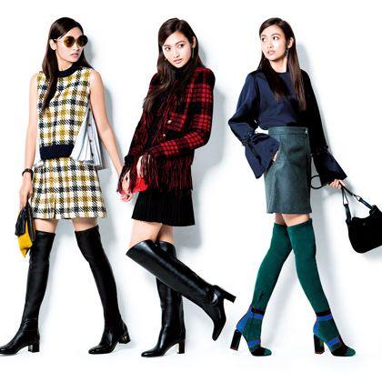 Tartan, Clothing, Plaid, Pattern, Fashion, Design, Footwear, Textile, Street fashion, Fashion model,